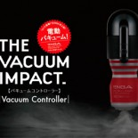 tenga-vacuum-controller